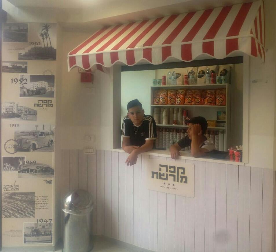 תלמידי עירוני ט מפעילים לרווחת הקהילה בית קפה שכונתי במרכז הקהילתי בת ציון.